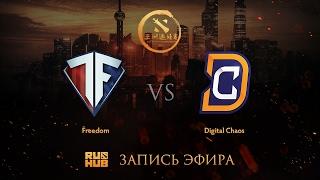 Freedom vs Digital Chaos, DAC 2017 NA Quals, game 2 [Maelstorm, Tekcac]