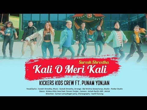 (Kali O Meri Kali - Suresh Shrestha | Kickers Kids Crew Ft. Punam Yonjan | Nepali Song | 2019/2075 - Duration: 5 minutes, 45 seconds.)