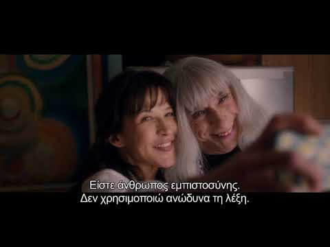 Madame Mills, une voisine si parfaite Movie Trailer greek subs