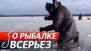Зимняя Ловля Плотвы.