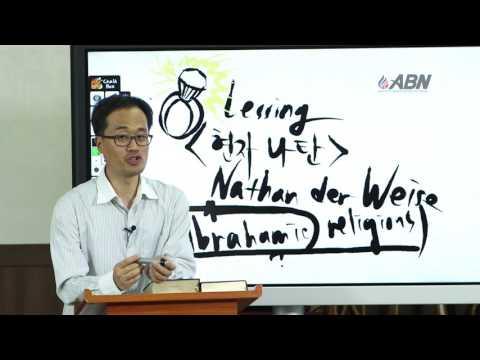 선교사가 만나는 세계종교