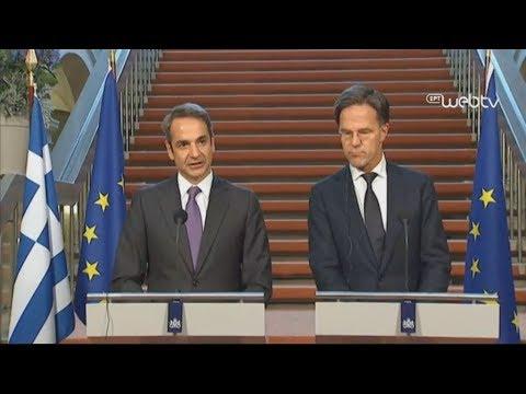 Κυρ. Μητσοτάκης: Η Ελλάδα μετά από δέκα χρόνια κρίσης ανοίγει τους ορίζοντές της