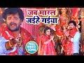Bhojpuri Navratri Songs 2018