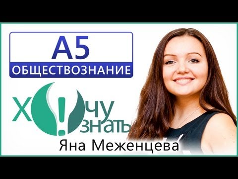 a5 -        http://wanttoknow.ru        http://vseogia.ru   ...