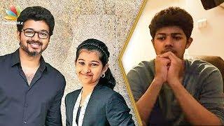 Video Thalapathy Vijay's Kids Interest in Acting | Sanjay & Divya Shashaa | Hot News MP3, 3GP, MP4, WEBM, AVI, FLV September 2018
