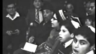 """שירת הבקשות בבית כנסת """"עדס"""" (לפני 40 שנה) – חלק א"""
