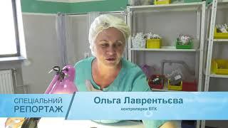 У Кам'янці-Подільському діє унікальне підприємство з виготовлення одноразових медичних інструментів