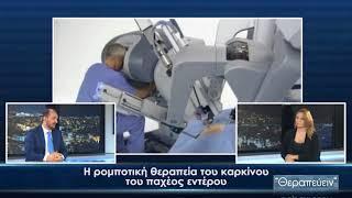 Συνέντευξη του χειρουργού Χάρη Κωνσταντινίδη στην εκπομπή «Θεραπεύειν»