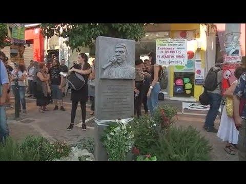 Αντιφασιστική συγκέντρωση στο Κερατσίνι στη μνήμη του Παύλου Φύσσα