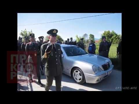 Θρήνος στην κηδεία του συνταγματάρχη Θωμά Αδάμου