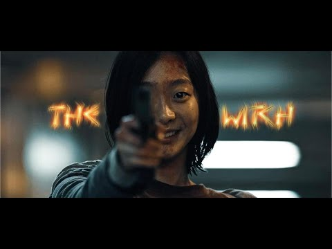 THE WITCH: SUBVERSION FMV
