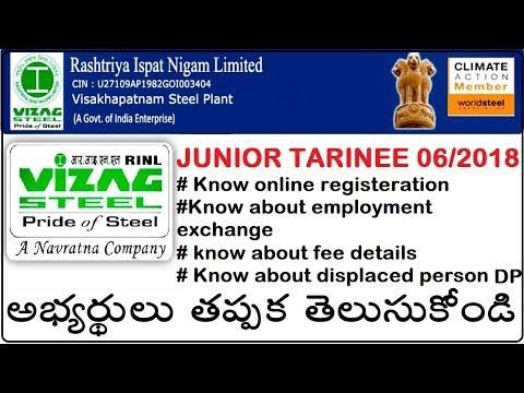 Vizag steel JT online registration doubts clarified || employment exchange|| Displaced persons ||