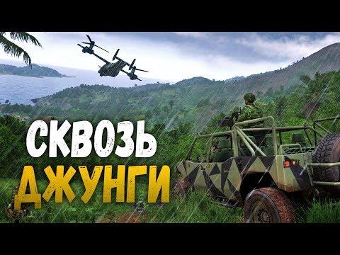 🔴 СКВОЗЬ ДЖУНГЛИ - DayZ + Arma 18+