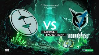 EG vs VGJ T, The International 2018, game1