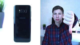 """Heute zeige ich euch mal meinen zweiten Teil der 5 Dinge am Samsung Galaxy S8, nämlich 5 Dinge die ich am S8 nicht mag (""""hasse""""). Schreibt ihr doch mal unten in die Kommentare, was euch nicht so am S8 gefällt.S8 kaufen: http://amzn.to/2pgTci9S8+ kaufen: http://amzn.to/2pN5imBMusik von LAKEY INSPIRED"""