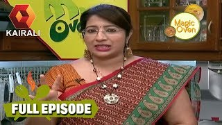 Magic Oven is a cookery show on Kairali TV, presented by celebrity chef Lekshmi Nair. The highlight of this cookery show is the...