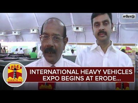 International-Heavy-Vehicles-Exhibition-begins-at-Erode--Thanthi-TV