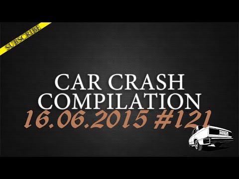 Car crash compilation #121 | Подборка аварий 16.06.2015