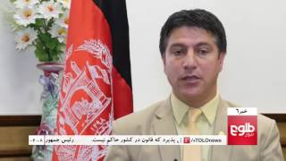 TOLOnews 6pm News 15 March 2017