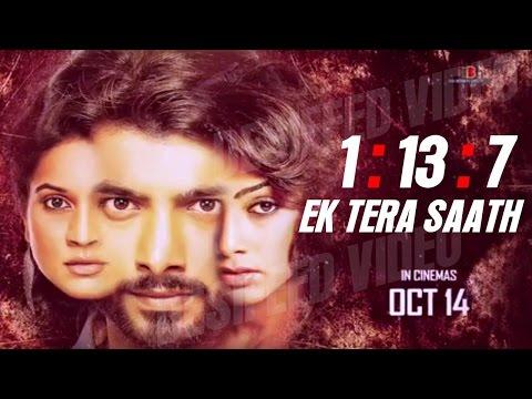 Ek Tera Saat - 1:13:7 - Full HD Hindi Movie Promotion Video - 2016 - Sharad - Full Promotion Video