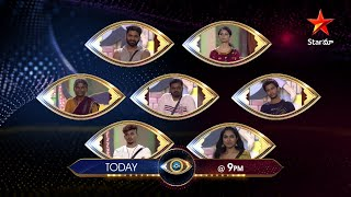 First week elimination lo house nundi exit ayyedi evaru?? #BiggBossTelugu4 Today at 9 PM on #StarMaa