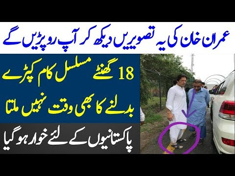 Imran Khan Din Main Kitna Kaam Kerty Hain | Imran Khan Routine | Spotlight