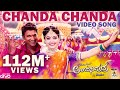 Chanda Chanda (Video Song) | Puneeth Rajkumar, Rashmika Mandanna | Ravi Basrur