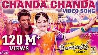 Video Anjaniputhraa - Chanda Chanda (Video Song)   Puneeth Rajkumar, Rashmika Mandanna   Kailash Kher MP3, 3GP, MP4, WEBM, AVI, FLV Januari 2018