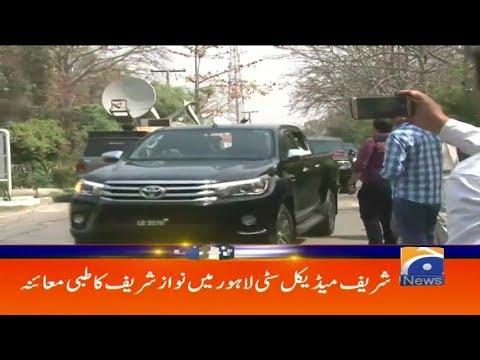 Geo Headlines - 04 PM - 30 March 2019