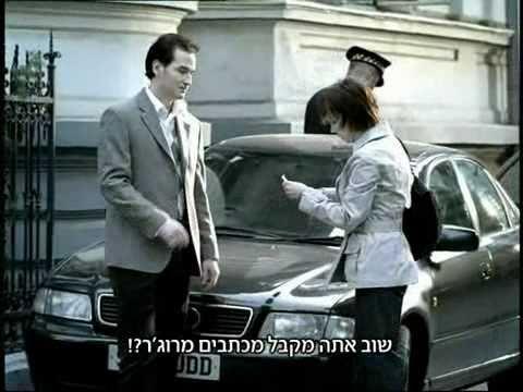Funny commercial - פרסומות שוופס - סטיב