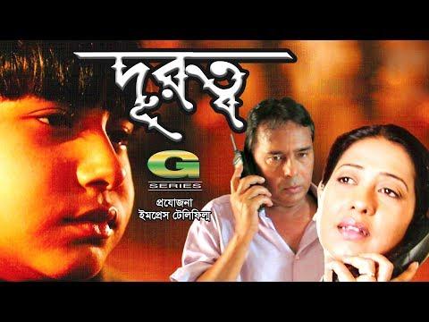 Humayun Ahmed's Movie Durotto | Humayun Faridi | Suborna Mustafa | Jayanta Chattopadhyay | Fahad