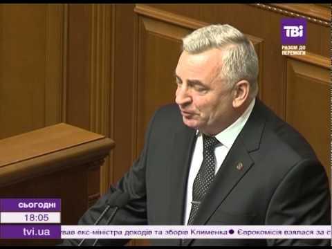 Парламент закликав Гаазький трибунал розслідувати воєнні злочини Росії проти України