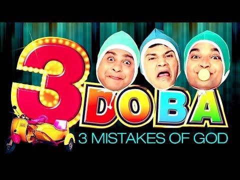 3 Doba - 3 Mistakes of God FULL FILM - Urban Gujarati Film 2017- Chetan Daiya- Nirav - Nishith