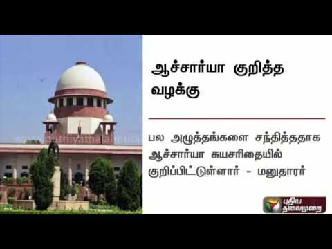 Jayalalithaa-DA-case-SC-adjourns-petition-seeking-probe-into-allegations-by-BV-Acharya