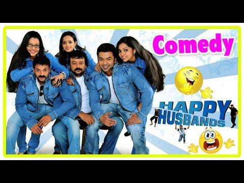 Malayalam Comedy | Happy Husbands Malayalam Full Movie Comedy Scenes | Jayaram | Jayasurya | Bhavana