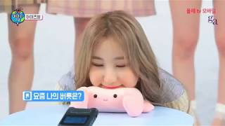 Video WHY CHAEYEON IS THE ULTIMATE BIAS WRECKER IN IZ*ONE MP3, 3GP, MP4, WEBM, AVI, FLV Februari 2019