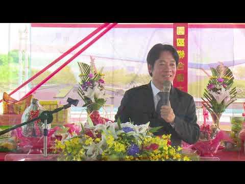 Video link:Premier attends groundbreaking event for Erlin campus of Central Taiwan Science Park (Open New Window)
