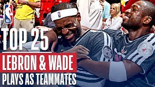 Download Video LeBron James and Dwyane Wade's Top 25 Plays As Teammates MP3 3GP MP4