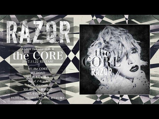 RAZOR「the CORE」全曲試聴Trailer