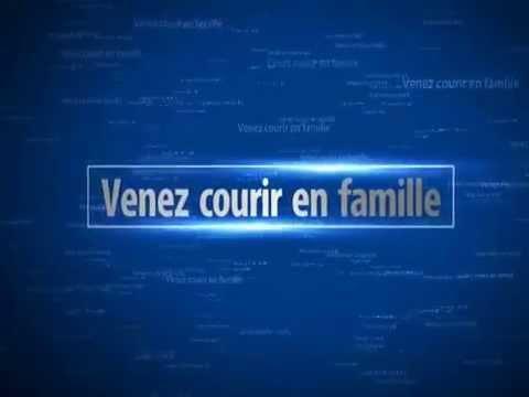 Foulées des pères et Mères Noël de la Porte Verte à Essey-lès-Nancy