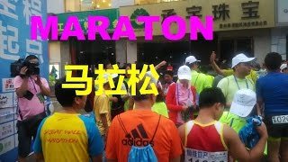 Liupanshui China  City pictures : Maraton w Liupanshui - Chiny #22