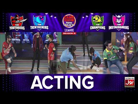 Acting | Game Show Aisay Chalay Ga League Season 5 | Danish Taimoor Show | TikTok