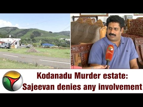 Video Murder in Jayalalithaa's Kodanadu estate: Sajeevan denies any involvement download in MP3, 3GP, MP4, WEBM, AVI, FLV January 2017