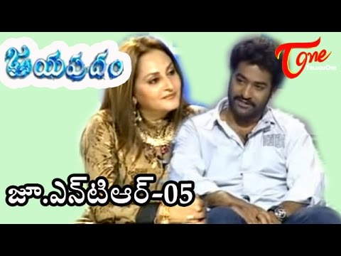 Jayapradam - With Jr Ntr - With Latest Video Clips - 05