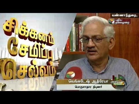 Sikkanam--Semippu--Selvam-16-04-2016-PuthiyaThalaimurai-TV