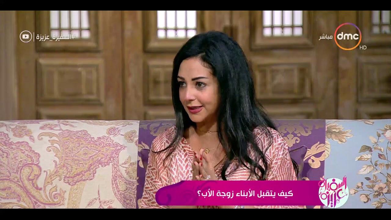 السفيرة عزيزة - هل علاقة الأب والأم بعد الانفصال لها دور في تحديد علاقتهم بأبنائهم ؟