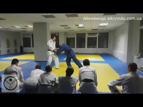 Айкидо. Техника - Маратэдори (кататэ ретэдори) Котэгаеши. Клуб Айкивиндо Исток. Харьков. Айкивиндо = Айкидо + Вин чунь. Aikivindo = Aikido + Wing Chun. http://aikivindo.com.ua
