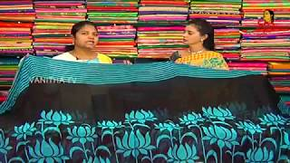Fancy Crepe Sarees  Sogasu Chuda Tarama  New Arrivals  Vanitha TVWatch Vanitha TV, the First Women Centric Channel in India by Rachana Television. Tune in for programs on infotainment, health and welfare of women, women power and women's fashion.For more latest updates: * Watch Vanitha TV Live : https://www.youtube.com/watch?v=G9aewDGtiek* Subscribe to Vanitha TV Channel: https://goo.gl/O9N2d1* Like us on Facebook: https://www.facebook.com/vanithatv