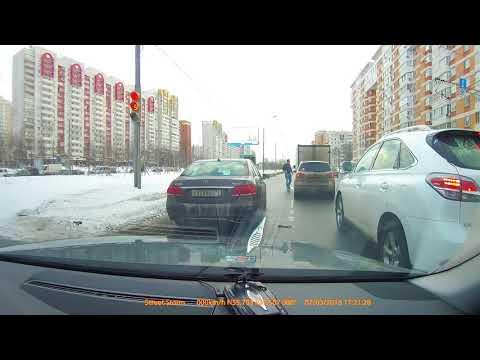 ДТП на Мичуринском проспекте в Москве