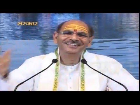 Video Amrit Vachan - Sudhanshu Ji Maharaj - Episode 23 download in MP3, 3GP, MP4, WEBM, AVI, FLV January 2017